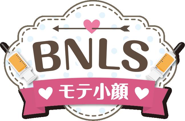 BNLSモテ小顔
